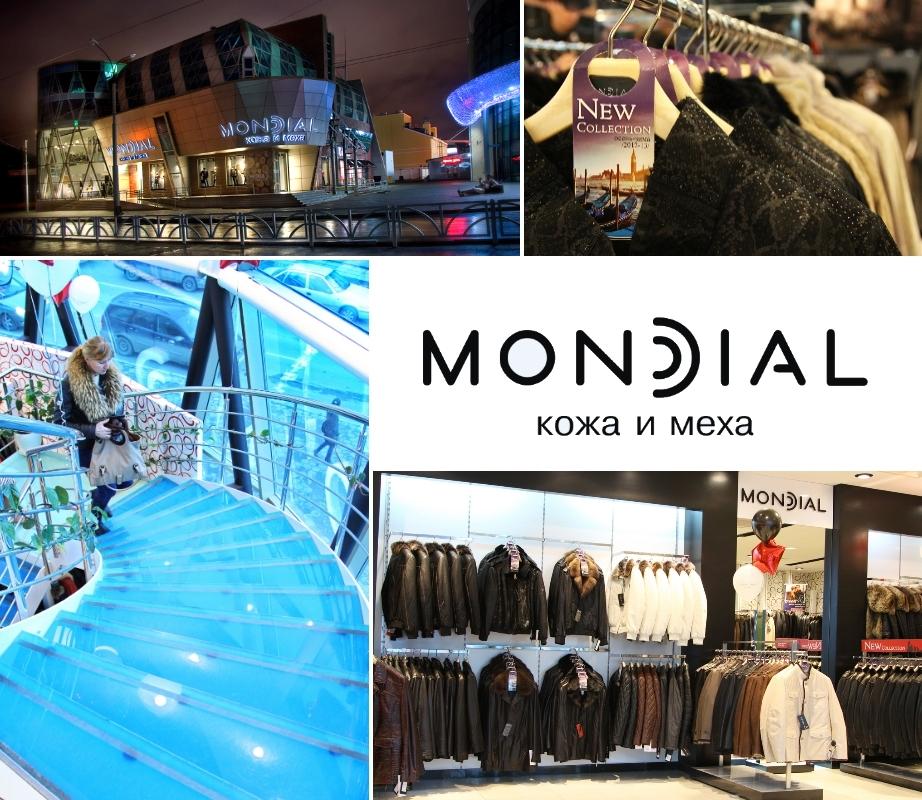 фотохромные линзы мондиаль чебоксары официальный сайт каталог заведений